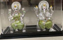 दीपावली  की  शुभकामनाएं Happy Diwali